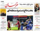 khorasannews_s