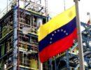 نفت,+ونزوئلا,+تحریم